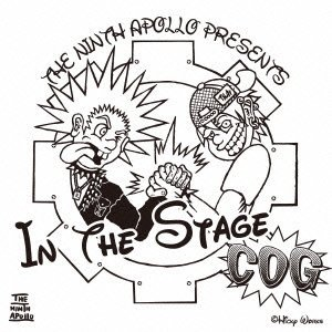 In the Stage COG