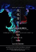 RESOLVE CARD × MATCH UP pre. 「侃侃諤諤」