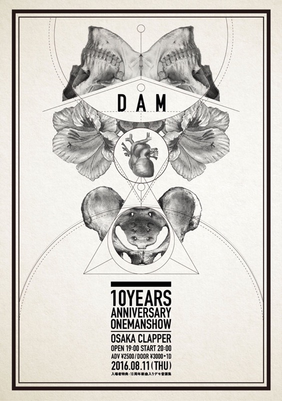 DAM 10th ANNIVERSARY -ONE MAN- DAM